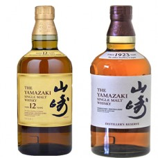 Yamazaki Offer